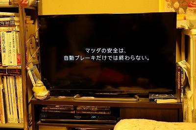 s-DSCF4049.jpg